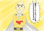 【仮面ライダーゴースト】御成 ハゲマントVer.