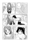 【ラブライブ!漫画】にこぱなのマンガその4