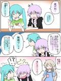 【ゆかいあ】デート01