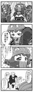 ビッグオーちゃん4コマ(1)