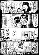 【艦これ】加賀さん祝われる【小話】