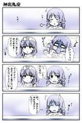 デレマス漫画 第71話「神出鬼没」