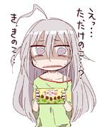 AMAZ○Nにて決着!?
