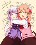 悪意なき抱擁