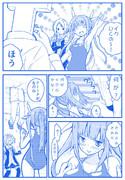 艦これ1P漫画 その15