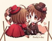 ポッキーの日