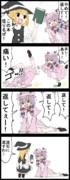 【四コマ】罪悪感に訴えかけるパッチェさんの4コマ