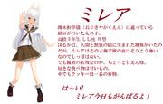 【MMDオリキャラ】ミレアver.2【#1】