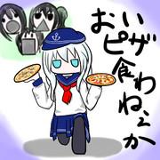 エンジョイ響7