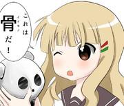 櫻子さん、これ何ですか?
