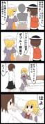 【四コマ】荒ぶる!秘封倶楽部!!