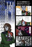 ヤマト2199】お父ちゃんは辛いよ【捏造妄想