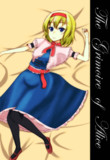 The Grimoire of Alice