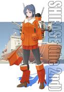 【オリジナル艦娘】砕氷艦しらせ