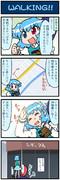 がんばれ小傘さん 1809