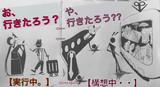 水木しげる氏追悼:鬼太郎呼びかけ新旧比較❷ お、行きたろう?⇦や、行きたろう⁇