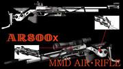 エアーライフル AR800x