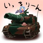 いちりん式戦車