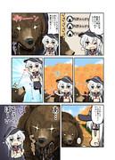第六駆逐隊の遠征日誌~激闘!だいろくvs熊~⑤