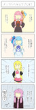 ぼいろさま4コマ漫画1
