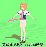 青ポット式ALC2号機その1【MMD進捗報告】