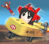 マッハナノン・合体マシン1号スクリューミサイルマシン