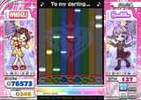 ポップンミュージック・シンデレラガールズ! 前川vs幸子