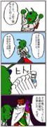 オイラとヒーローズ JM7弾編