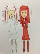出光の赤人とウェラの女