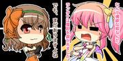 【花騎士】NZNとランタナ