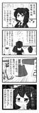 洗濯係の時雨ちゃん【こた鎮その36】
