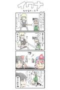 宇月幸成がクッキー☆☆入り(3/4)