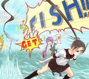 綾波「魚はこう釣るんだよ曙ちゃん!」曙「⁉」
