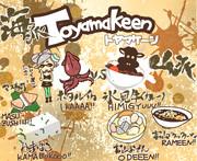 Toyamakeen!!!!