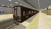 RTM 近鉄奈良線開業100周年記念 デボ1形塗装ラッピング
