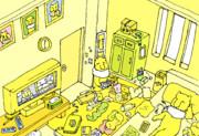 ウコン色汚部屋