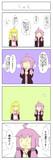 ゆかりさん4コマ漫画45