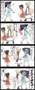 【四コマ】重過ぎる藍様の愛!!