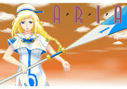 ARIA アリシア