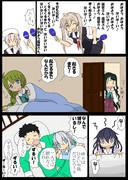 村雨・夕雲・暁「モーニング・コール」