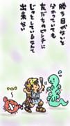 ミニAiriと全天88星座シリーズ・その5