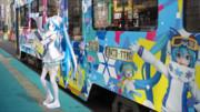 「雪ミク電車2016の前で、『好き!雪!本気マジック』」の宣伝です。