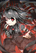漆黒の魔女