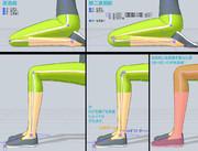 【MMD】正座用膝