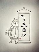 ダンガンロンパ5周年カウントダウン☆ワンドロ