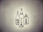 #絶対に売れない日本酒の銘柄
