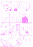 京太郎が登場するだけの話『宮守女子1』