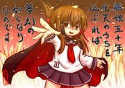 我こそは「第六電魔王」なのです!