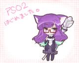 PSO2はじめました。