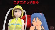 【第二回MMDダジャレ選手権・その5】ニクニクしい笑み